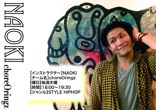 NAOKIchoreopop.jpg