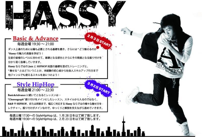 hassy_convert_20120111184954.jpg