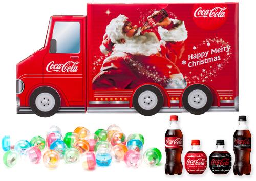 present_truck.jpg