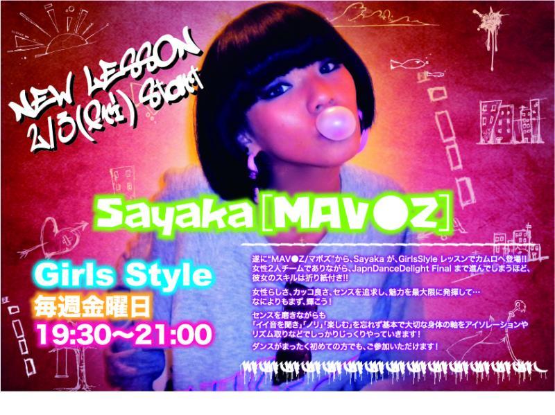 sayaka_convert_20120111185226.jpg