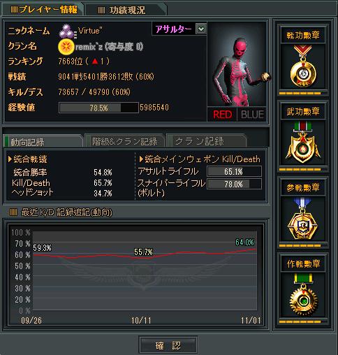 ss (2012-11-04 at 11.39.27)