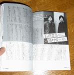 石原氏のインタビュー