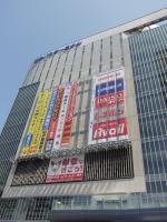 博多駅の隣