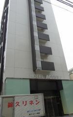 ホテルアクティブ
