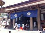 どっかの神社