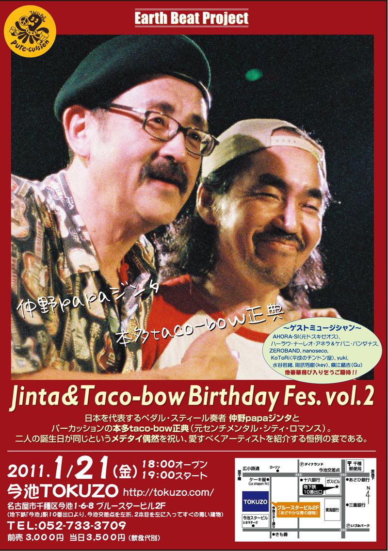 1月-2_convert_20101219102933