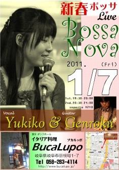 2011_1_7_2.jpg