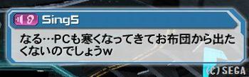 pso20121104_081430_000.jpg