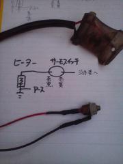 TS3R0018_20121120202127.jpg