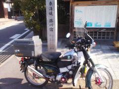 TS3R0460.jpg
