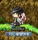 新キャラ「oxSIXxx」君