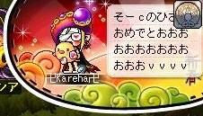 Maple _120405_210042