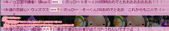 Maple _120405_210126