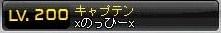 Maple _120405_211415