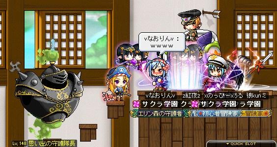 MapleStory 2012-05-05 22-04-13-955