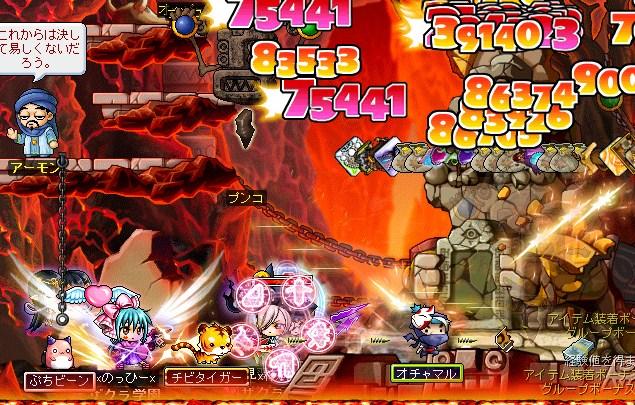 MapleStory 2012-06-10 18-06-25-853