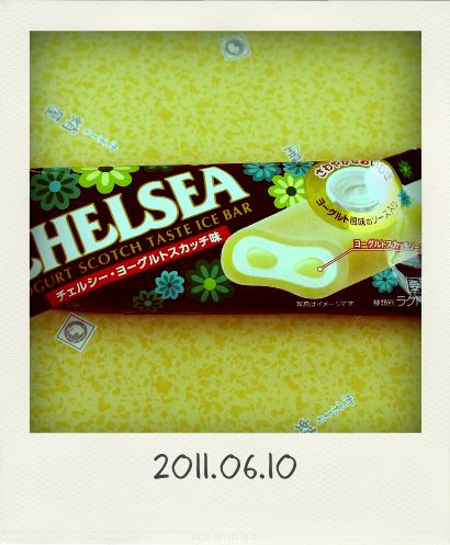 0610@Pola(20110610111224).png