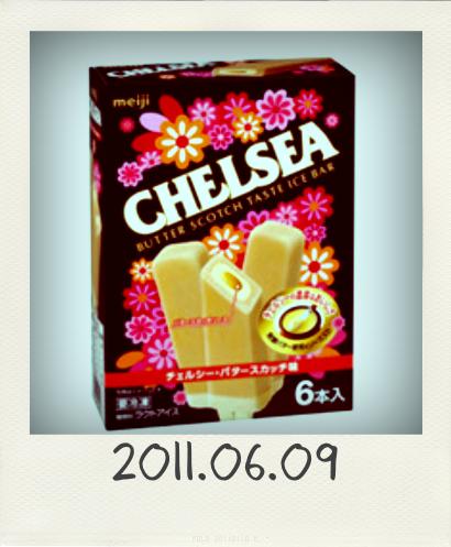 o609@Pola(20110609135521).png