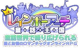 logo_rainbow.jpg