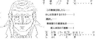 wasizu01.jpg