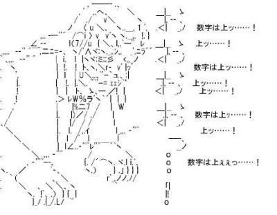 wasizu02.jpg