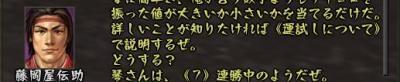 wasizu04.jpg