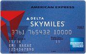 デルタ スカイマイル アメリカン・エキスプレス・カード(クラシックカード券面)