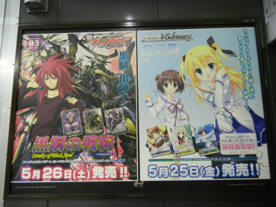 vgeb3 wsDC3 上野