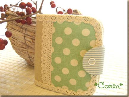 折り財布 yuwagreen1