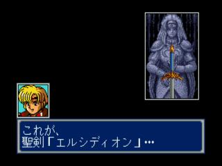 Phantasy Star - The End of the Millenium