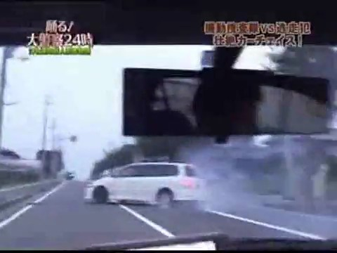 カーチェイス in 奈良 Car chase in Nara, Japan.jpg
