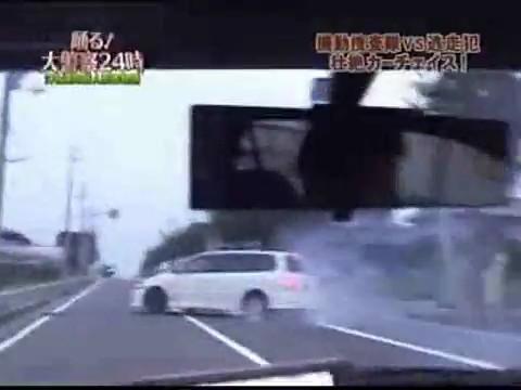 カーチェイス in 奈良 Car chase in Nara, Japan.jpg