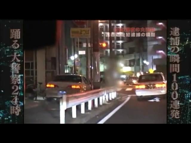 踊る大警察24時 盗難車 猛烈な逃走劇 2_3.jpg