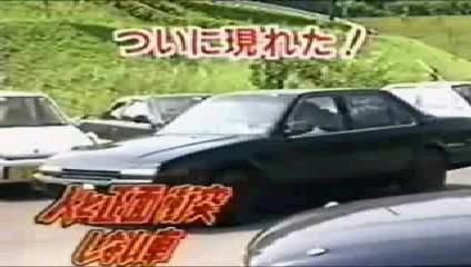 el auto que se divide en 2.jpg