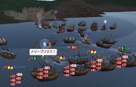 プリマス要塞を攻撃
