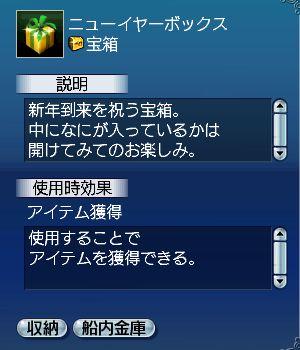 NYBOX.jpg