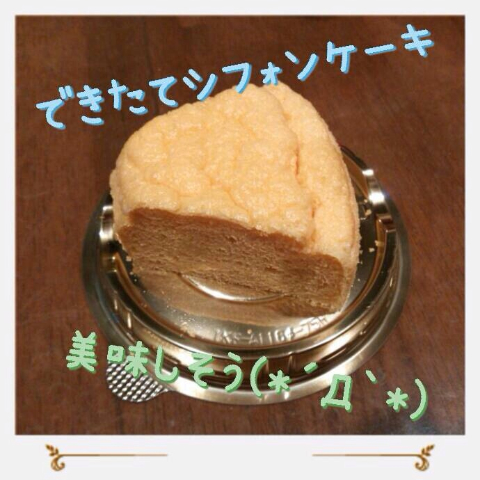 20140111215318f8c.jpg