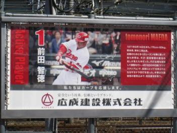 前田2011