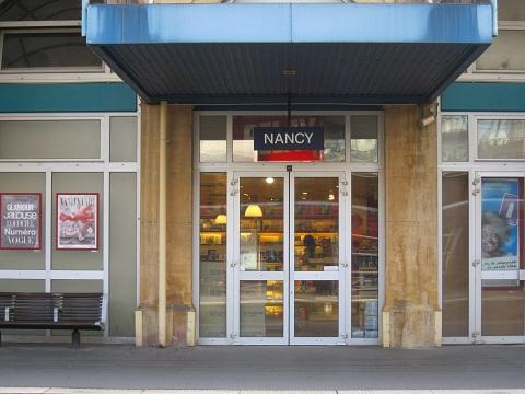 ホームから見たナンシー駅