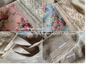 bag_convert_20120602070603.jpg