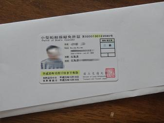 DSC027261.jpg