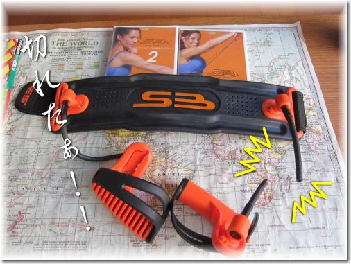 sb-belt.jpg