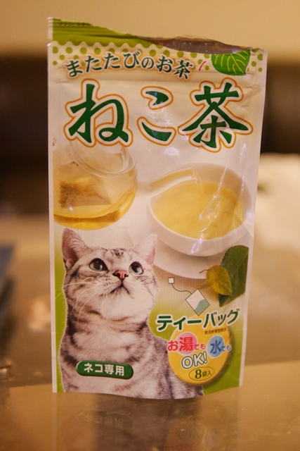 140104猫茶