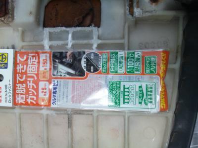 PAP_0192_convert_20120425222643.jpg