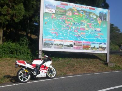 PAP_0322_convert_20120917090733.jpg