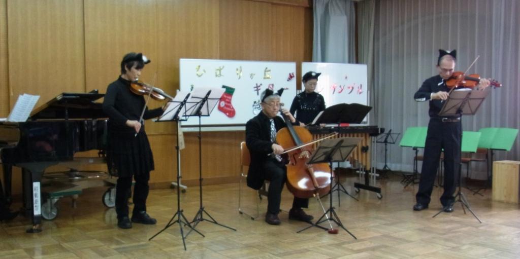2012年12月ひばりが丘クリスマスコンサート