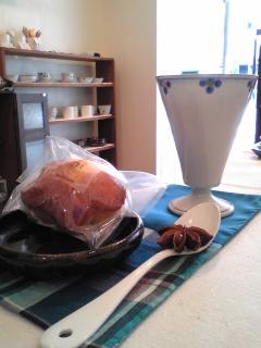 cafe-cayest-1 blog