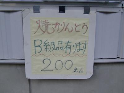 101113_162736.jpg