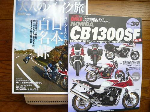P1060830.jpg