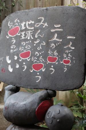 2012_03_11_0046_1.jpg